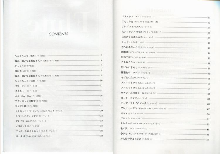 DOREMI 钢琴伴奏的长笛小曲集 附CD