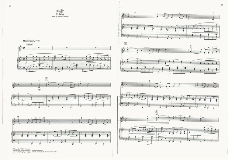doremi之歌五线谱