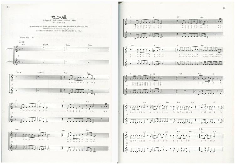 欢乐颂谱子竖笛高音