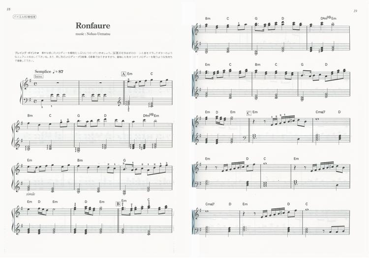63 日本进口DOREMI 电玩 最后的幻想XI钢琴曲