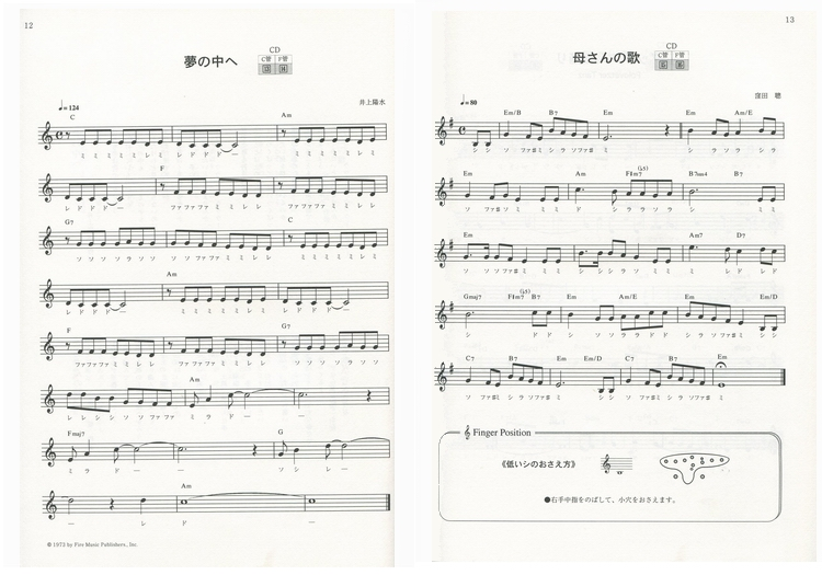 竖笛简单的谱子