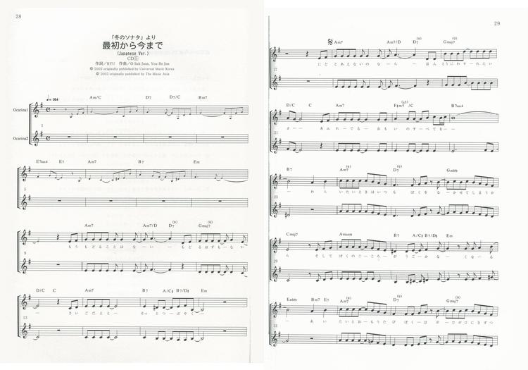 DOREMI》小喇叭管弦乐中的名曲集