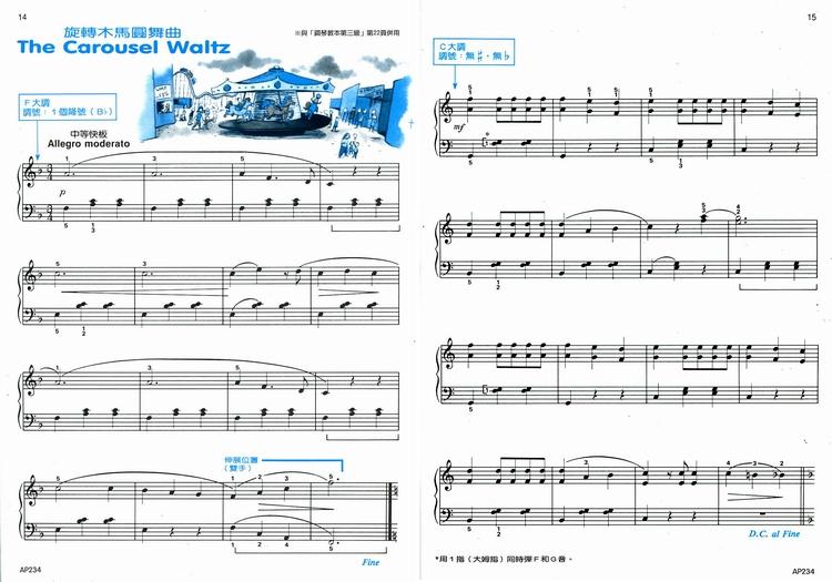 钢琴六级考级练习曲谱子