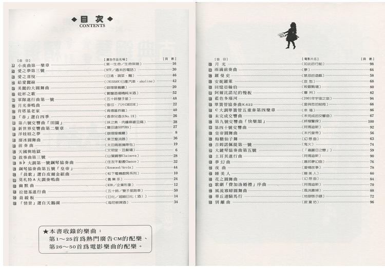 睡美人 (睡美人)  46.花之圆舞曲