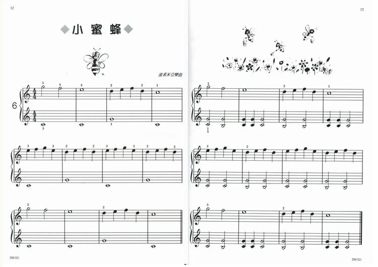 dm021《日本doremi》儿童欢乐钢琴曲集(一)