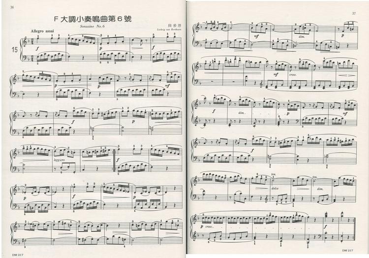 doremi小提琴简谱