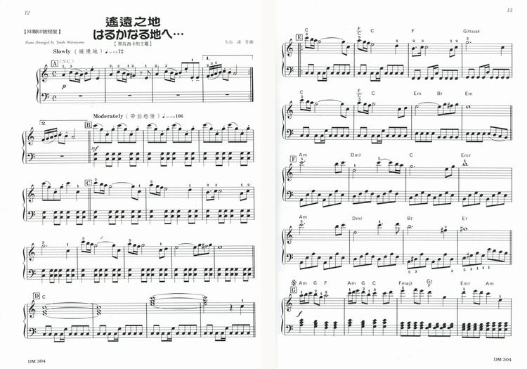 乐谱网doremi