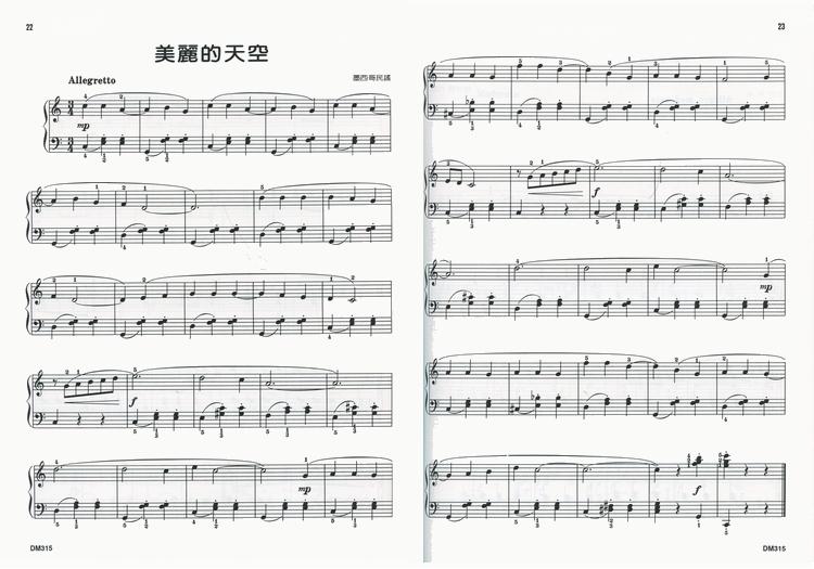 doremifaso的歌谱