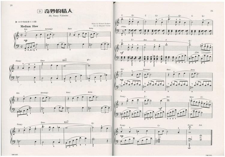 dm320《日本doremi》cd+乐谱