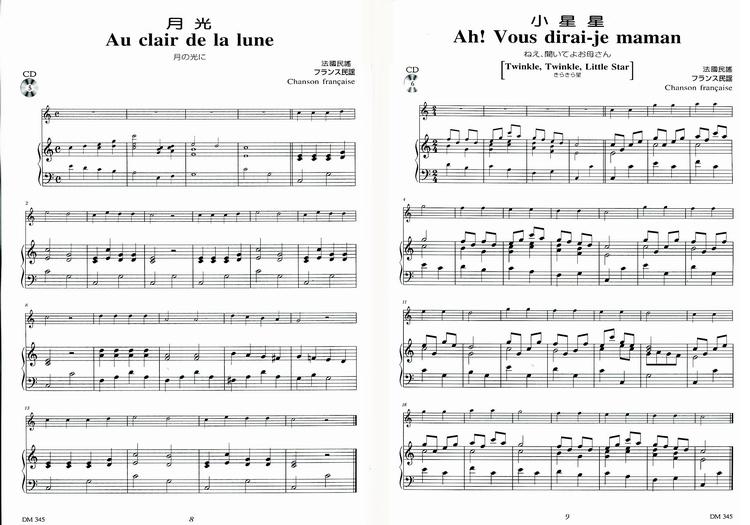 CD 乐谱 长笛古典小品乐集