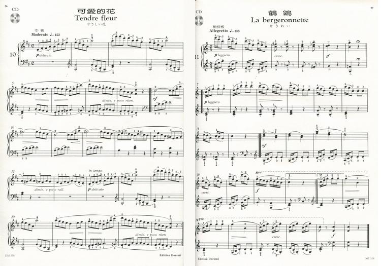 中音欢乐颂谱子-EMI CD 乐谱 布尔格弥勒25首练习曲