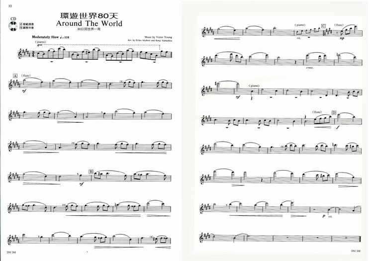 dm368《日本doremi》cd+乐谱