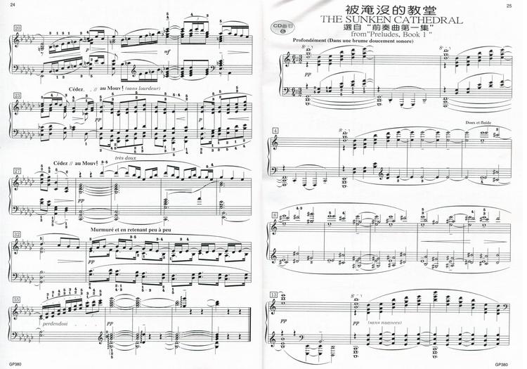 80 尼尔斯 德布西钢琴曲集 乐谱 CD