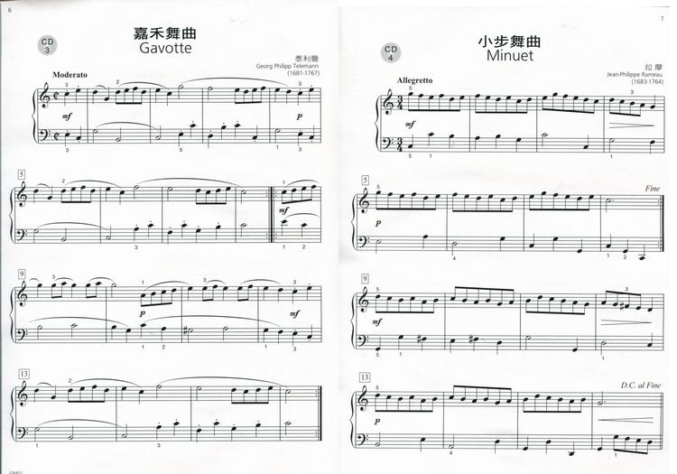 小提琴《醉秋》曲谱-纪作品 CD 乐谱 第1级