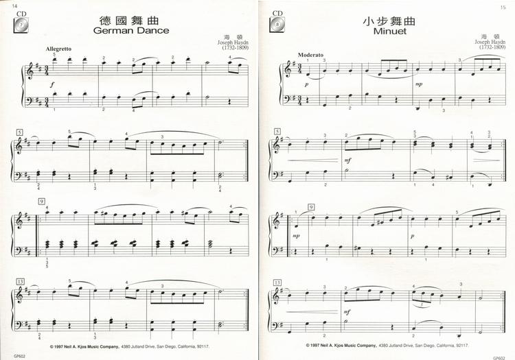 民歌经典歌曲歌谱-典乐曲 CD 乐谱 第2级