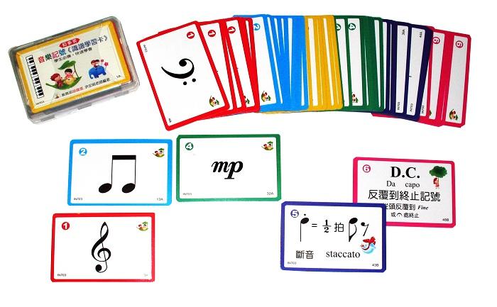 super pads kit-hi谱子-贝多芬 识谱 音乐 学习卡