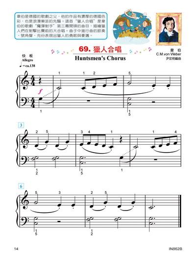 in862b 《贝多芬》快乐古典名曲-2b 动态乐谱dvd